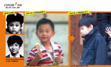 陈坤儿子生母身份曝光照片资料黄毅清爆陈坤儿子人工授精是真的吗