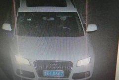 新婚女孩驾车失联找到了吗去哪里了最新消息嫌疑人被拍现场照片曝