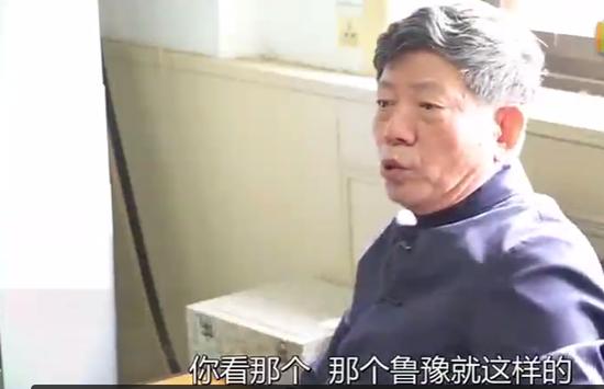 为什么说鲁豫最没文化,清华教授炮轰骂鲁豫没家教原因完整视频