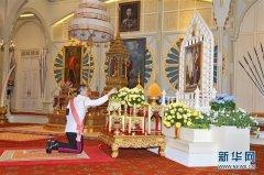 泰国新国王拉玛十世登基现场国王哇集拉隆功多大年纪资料背景揭秘