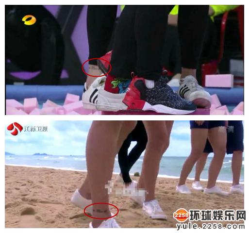 唐艺昕资料家庭背景整容了吗对比照,张若昀唐艺昕脚踝纹身高清图