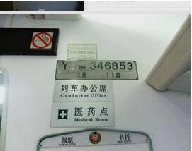 12306新规可选靠窗座位如何操作,网上怎么买到靠窗火车票教程图