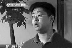 南京汉恩数字老板袁帆犯了什么事逃去哪了?为什么要失联跑路原因?