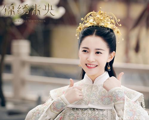 锦绣未央九公主结局和李敏德在一起吗,扮演者陈钰琪和唐嫣啥关系