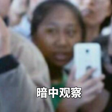 虹桥一姐龚玉雯搞笑表情包图,虹桥一姐龚玉雯是谁资料黑历史照片