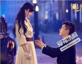 <放弃我抓紧我>什么时候播出,陈乔恩喜欢乔任梁吗接吻剧照图片