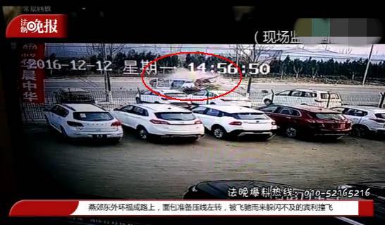 燕郊首富之孙李旭撞车身亡救援视频好恐怖,李旭结婚了吗父母近况