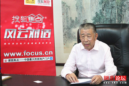 燕郊首富李福成做什么生意怎么发家的,李福成身家多少有几个孩子
