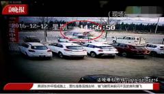 燕郊首富李福成孙子李旭车祸视频原因曝光 李旭照片资料背景曝光