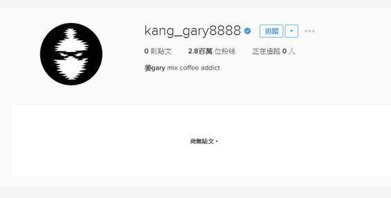 Gary删光IG贴文因为宋智孝退出RM吗 姜Gary为什么退出RunningMan