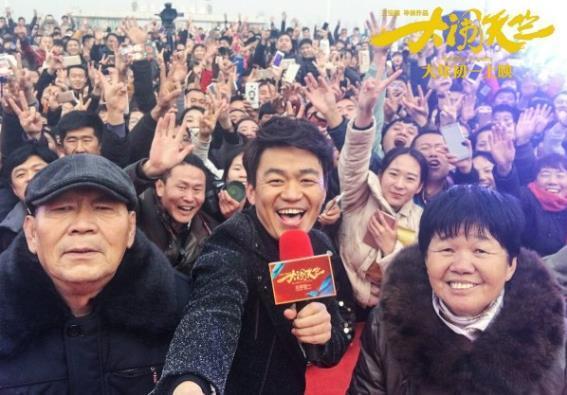 王宝强<大闹天竺>集资诈骗怎么回事,<大闹天竺>迅雷下载在线观看
