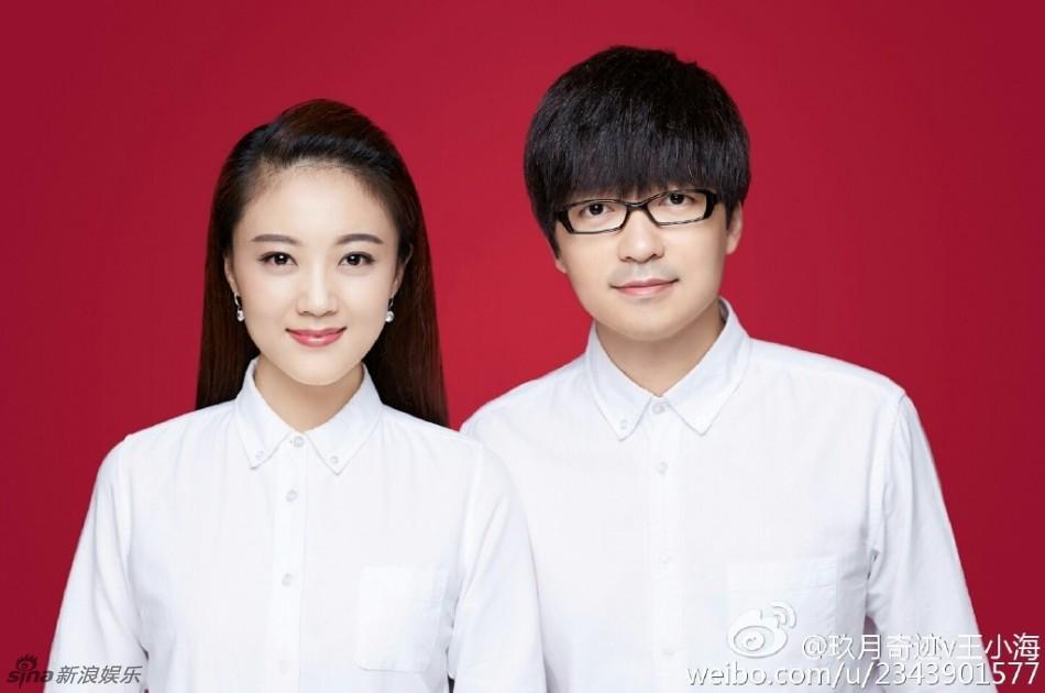 【转载】玖月奇迹领证结婚 - 凤姐 - 凤姐博客