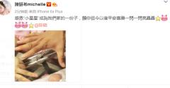 陈妍希怀孕几个月了早产生了吗,陈妍希儿子叫什么名字正脸照像谁