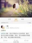 何洁确认已离婚小三微博照片遭扒 赫子铭出轨嫖娼录音证据曝光