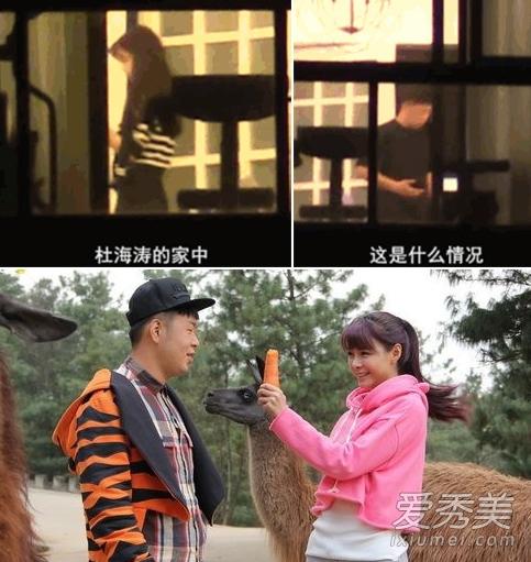 沈梦辰杜海涛什么关系,杜海涛沈梦辰公开恋情同居激吻恶心视频图