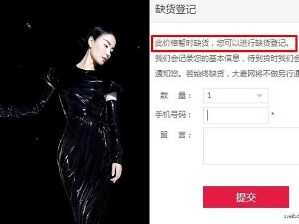 王菲2016演唱会门票压票内幕,王菲演唱会豪华伴手礼图片值多少钱