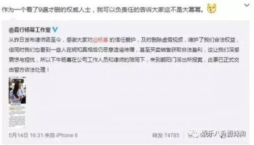 王思聪追过杨幂被拒绝完整视频,王思聪喜欢杨幂微博互动全纪录图