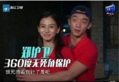 郑恺和杨颖假戏真做睡觉接吻是哪一期,baby被郑恺脱内衣亲嘴照片