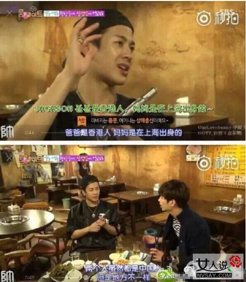 王嘉尔韩国人气暴涨为什么被韩国网友骂王嘉尔遭遇打耳光现场尴尬
