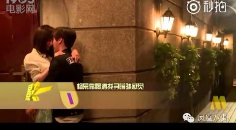 杨幂为李易峰打胎天涯证据遭扒杨幂刘恺威离婚原因真相揭秘