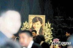 李钰病逝前整整昏迷16天怎么死的,李钰遗体穿婚纱圆梦火化视频图