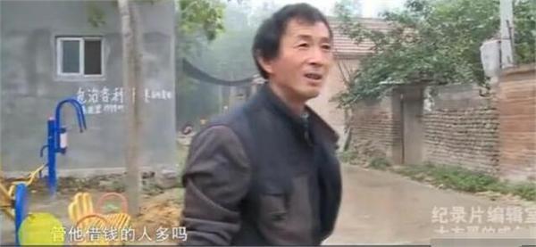 朱之文一年收入多少钱大衣哥朱之文离婚了吗现任老婆是谁照片资料