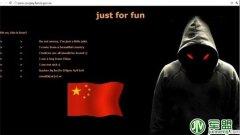 中国黑客到底有多厉害排名第一的是?2016中国黑客赢得世界大赛