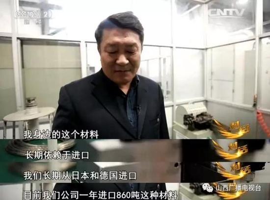 中国造出圆珠笔头是哪家企业?中国能造圆珠笔头了有什么影响好处