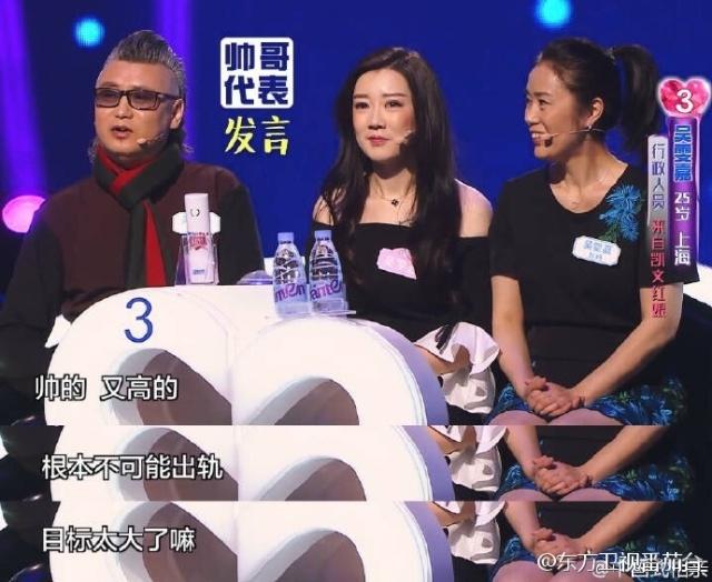 中国式相亲宋海波为何拒绝贝贝?贝贝来橙资料微博离过婚前夫是谁