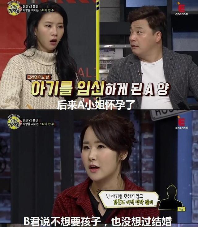 为大咖男友堕胎的韩国一线女星是谁?金泰熙崔雪莉为男友堕过胎?