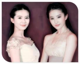 刘亦菲刘诗诗13年恩怨关系 刘诗诗曾是刘亦菲撞脸替代品合影图