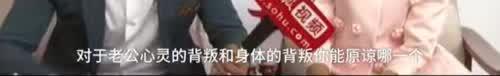 佟丽娅陈思诚离婚了吗近况 陈思诚家暴佟丽娅视频图片证据曝光