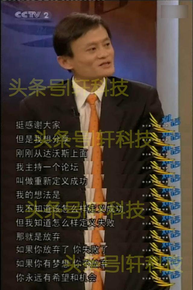 陈安之害了多少人媒体怎么不揭穿陈安之 马云批评陈安之视频