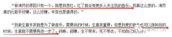 薛之谦为什么突然红了 薛之谦与老婆高磊鑫为什么离婚原因揭秘