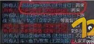 55开卢本伟和死亡宣告约架被砍事件的始末,卢本伟开海天盛筵图片
