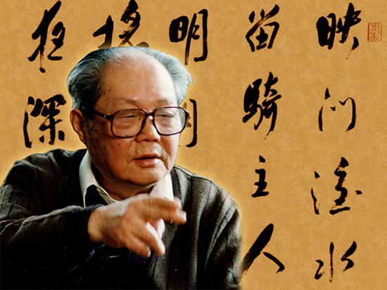 红学家冯其庸是哪年哪月去世的追悼会现场,冯其庸手抄板红楼梦图