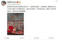 张敬轩如何回应被赶出歌手5微博原文,张敬轩不满被骂港独3条铁证
