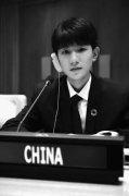 TFBOYS王源为什么能去联合国总部演讲?王源联合国全英文演讲视频