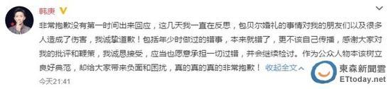 韩庚怎么突然就不红了,韩庚偷窃纪录遭起底曾偷电脑因年少轻狂