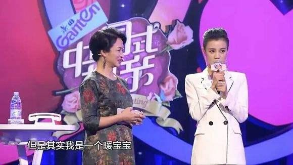 中国式相亲毛瑞为什么剪板寸头?毛瑞私照最终选了谁资料背景辛酸