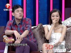 徐梵溪的老公是谁徐梵溪刘欢什么关系 徐翠翠为何改名图片