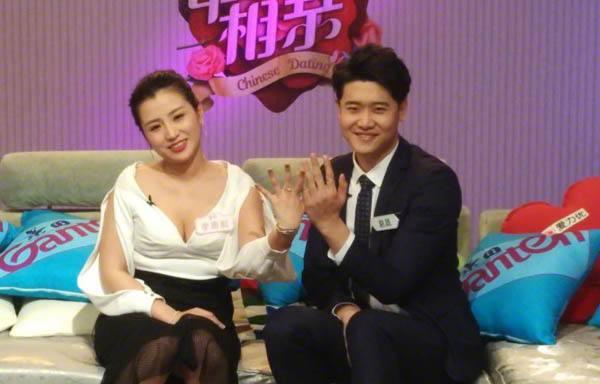 中国式相亲赵跃和李雨航在一起了吗?赵跃惊人家庭背景前女友是谁