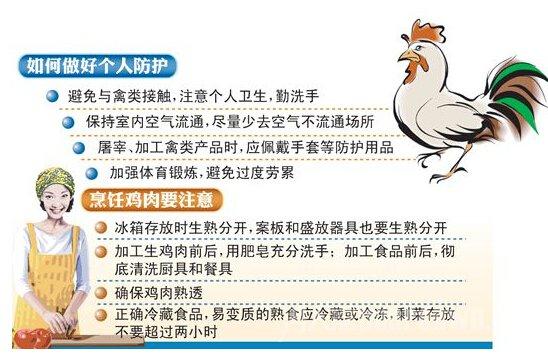 H7N9禽流感到底会不会人传人呢?H7N9禽流感康复者还会有传染性吗