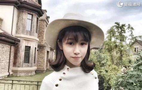 一站到底张露丹19岁怎么成了CEO?张露丹私照和搜狗王小川的关系?