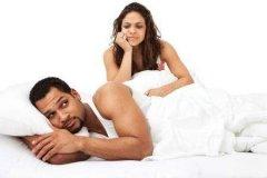 男人婚后性冷淡症状原因怎么治疗?老公性冷淡老婆很痛苦怎么解决