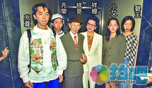 邓兆尊三个老婆相处融洽组群聊天记录,邓兆尊争家产内幕父亲是谁