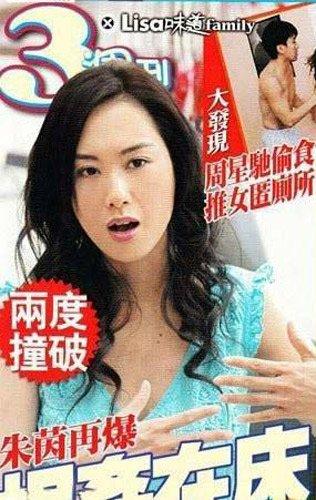 周星驰为什么不结婚?周星驰访谈为什么承认最爱朱茵视频图片