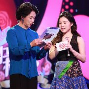 中国式相亲庾颖婕是富二代吗前男友是谁?庾颖婕微博三围图选了谁