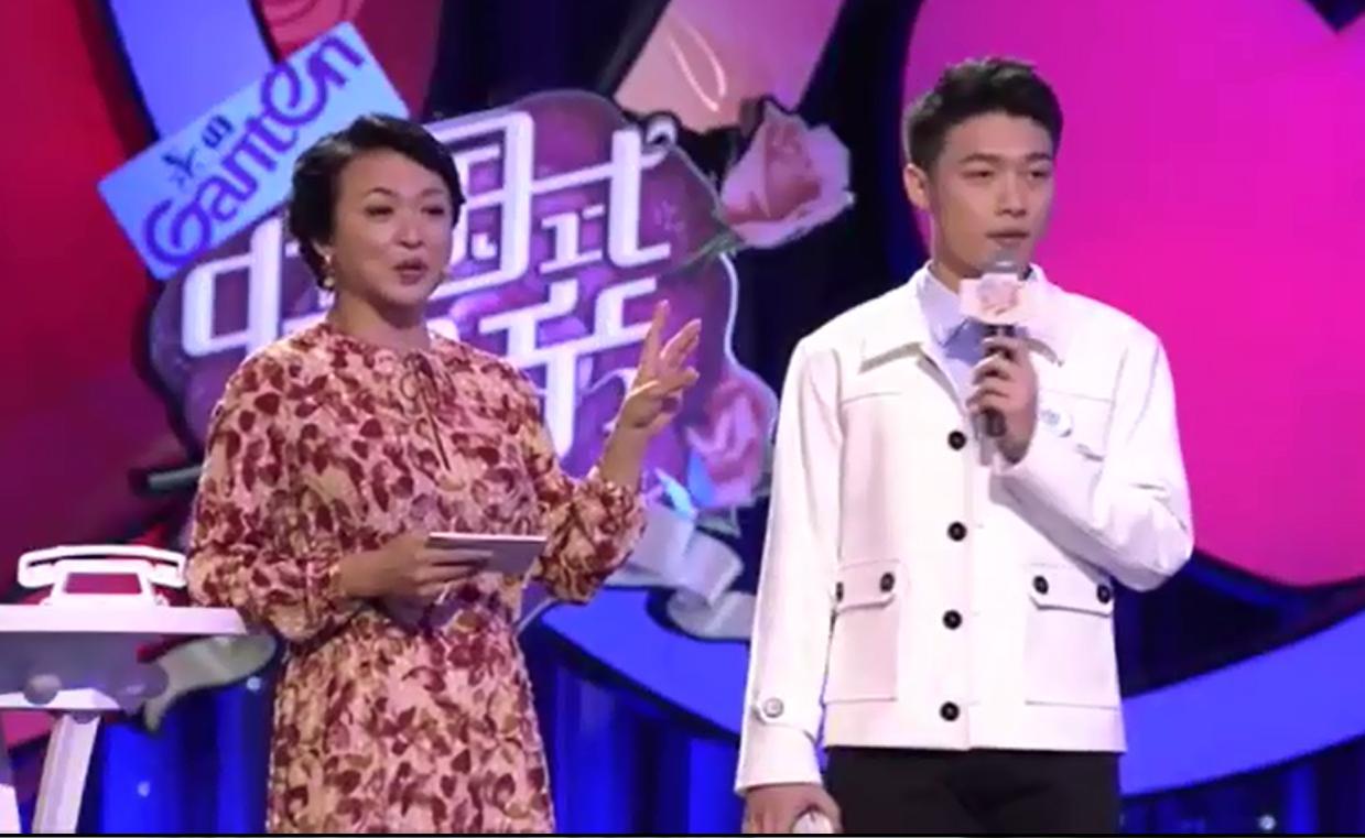 中国式相亲于喆灏背景惊人微博私照 于喆灏前女友是谁为什么分手