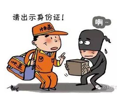 快递新规定不能寄的东西有烟酒吗?快递违禁品寄件人怎么处理处罚
